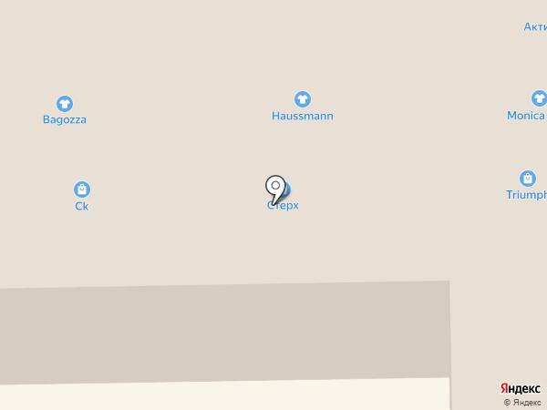 Well Cosmetics на карте Кемерово
