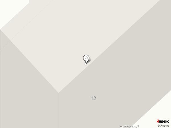 Брага Одина на карте Кемерово