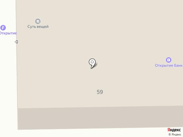 Банкомат, БИНБАНК, ПАО на карте Кемерово