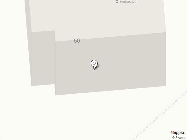 Семейная аптека на карте Бачатского