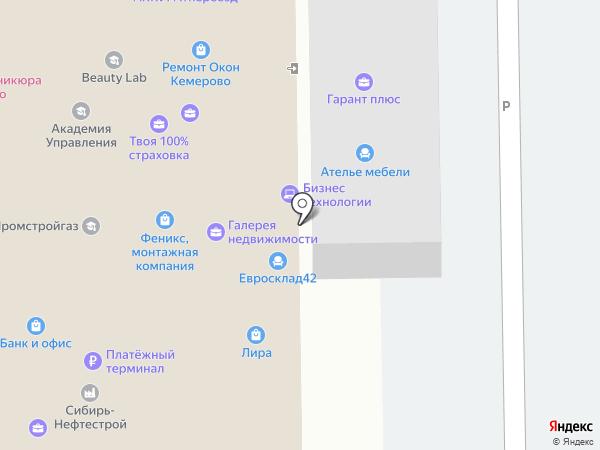 Паллада на карте Кемерово