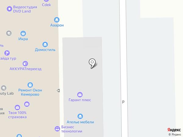 Путь жизни на карте Кемерово