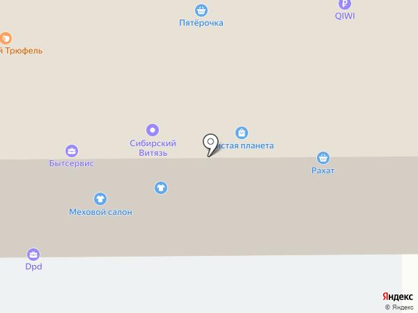 БЕРДОВСКАЯ ТАЁЖНАЯ на карте Кемерово
