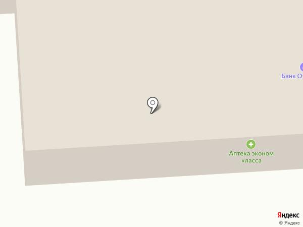 Ярче! на карте Бачатского