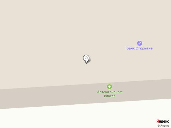Мир одежды и обуви на карте Бачатского