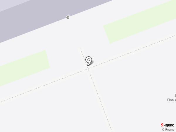 Кемеровский областной художественный колледж на карте Кемерово
