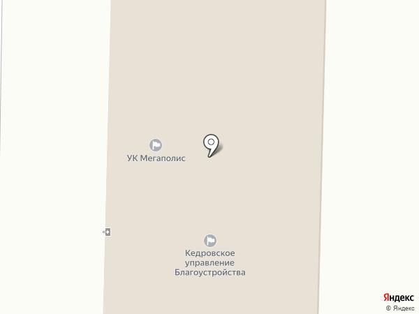 ГК Мегаполис на карте Кемерово
