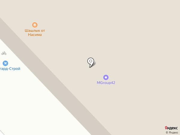 Ролатекс на карте Кемерово