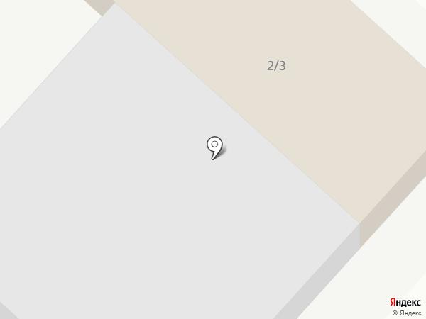 АВТО ТОКИО на карте Кемерово