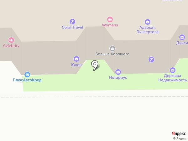 Новая стоматология на карте Кемерово