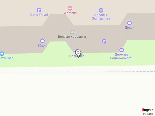 Держава Недвижимость на карте Кемерово