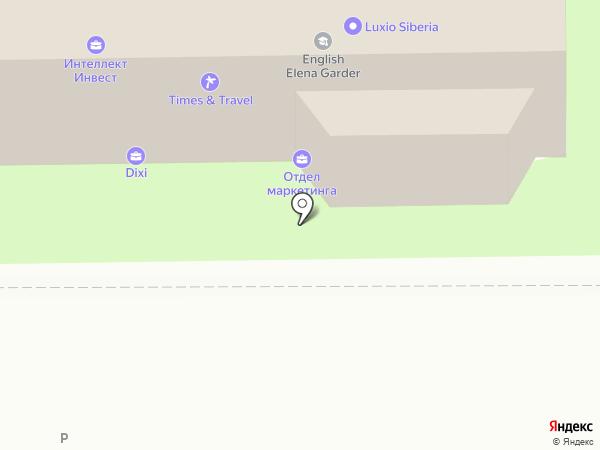 Дикси на карте Кемерово