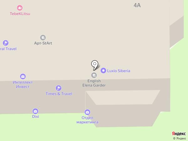 Авис на карте Кемерово