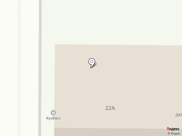 Открытчик на карте Кемерово