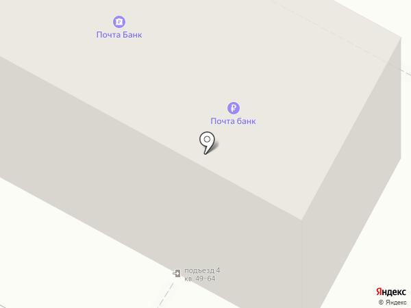 Компания по чистке вентиляции на карте Кемерово