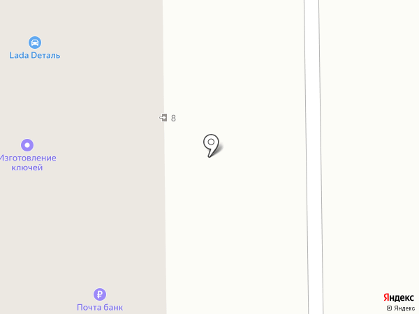 Расходник Авто на карте Кемерово
