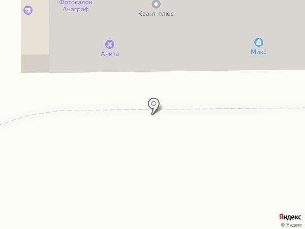 Мастерская по ремонту обуви на карте Кемерово