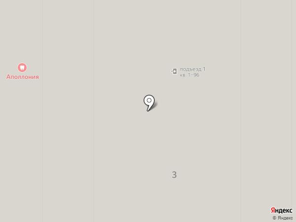 Аполлония на карте Кемерово