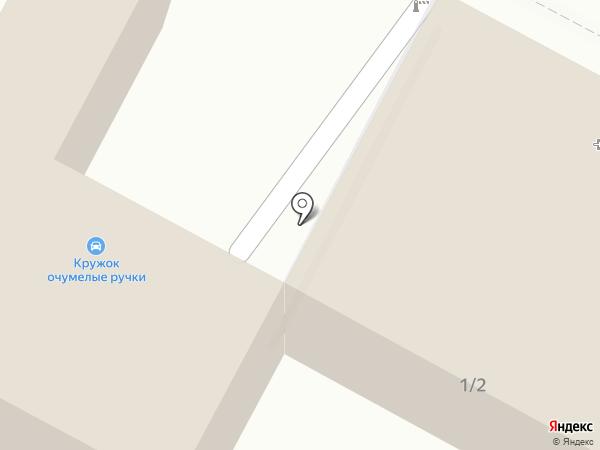 Автосервис на карте Кемерово