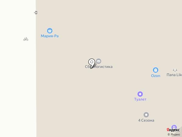 Свой портной на карте Кемерово