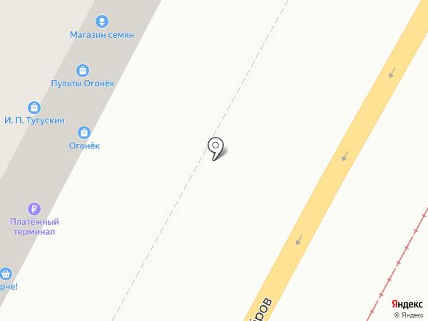 Текстильный магазин на карте Кемерово