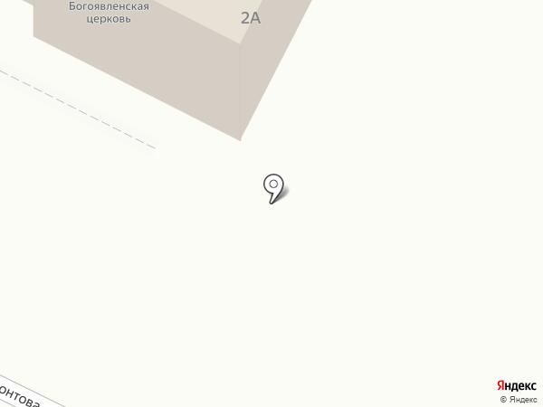 Храм Богоявления Господня на карте Кемерово