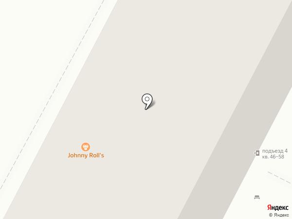 Хмельница на карте Кемерово