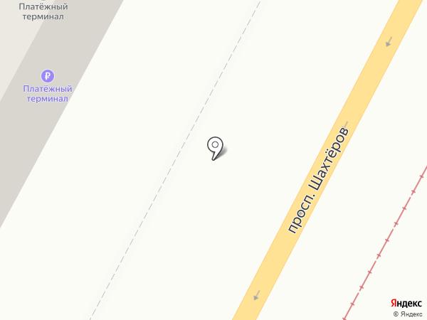 Семейная аптечка на карте Кемерово