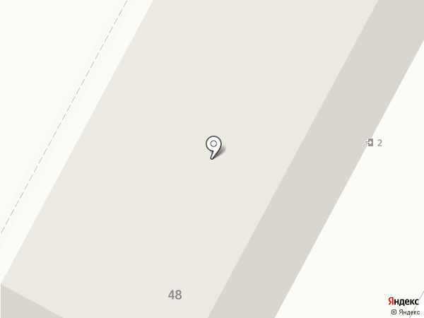 PDU42.RU на карте Кемерово