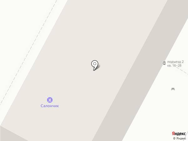 Дом Быта на карте Кемерово