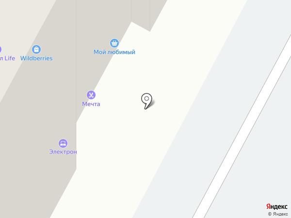 Самоваръ на карте Кемерово