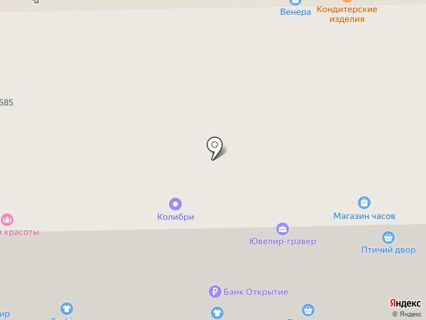 Быстроденьги на карте Кемерово