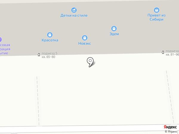 Электрон на карте Кемерово