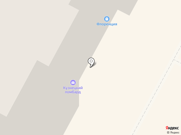Суши Wok на карте Кемерово