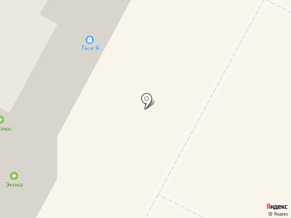 Ты и Я на карте Кемерово