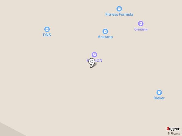 Именная ложечка на карте Кемерово