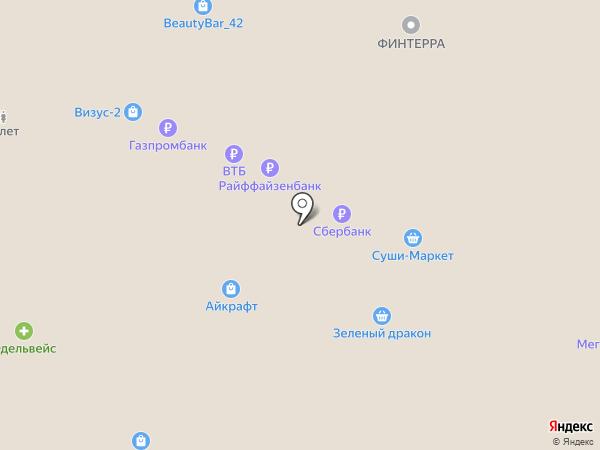 Банкомат, Банк Зенит, ПАО на карте Кемерово