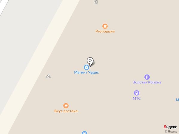 Шаурма Сити на карте Кемерово