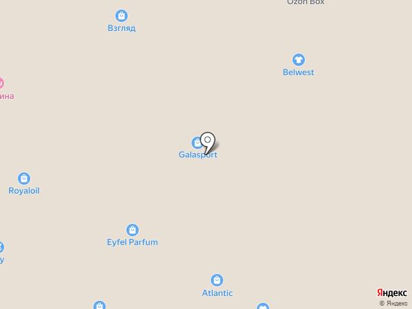 Beridari на карте Кемерово