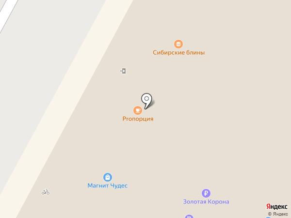 Варенька на карте Кемерово