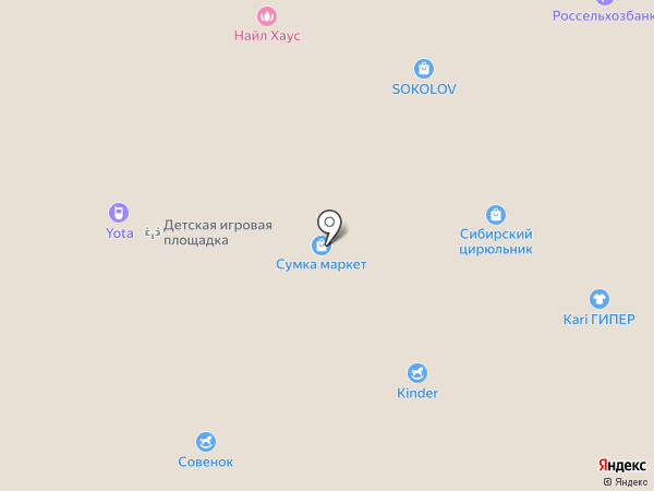 Сумка Маркет на карте Кемерово
