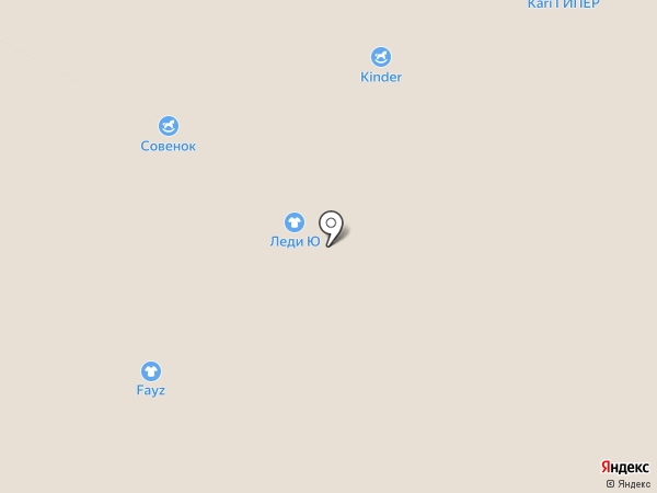 Леди Ю на карте Кемерово