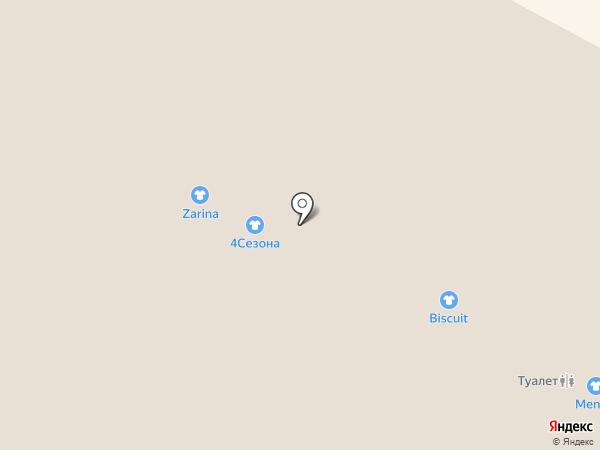 Concept Club на карте Кемерово
