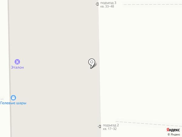 Селфи на карте Кемерово