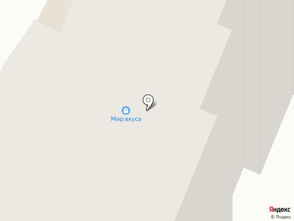 Хлопок на карте Кемерово