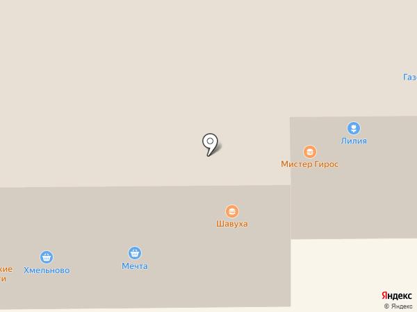 Мечта на карте Кемерово