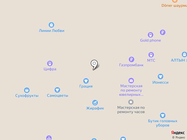 Грация на карте Кемерово