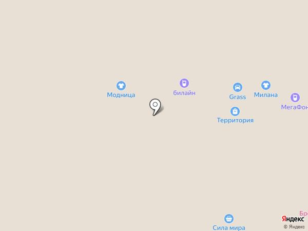 Модница на карте Кемерово