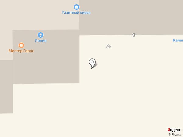 АвтоИндустрия на карте Кемерово