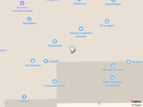 Бутик бижутерии и аксессуаров для волос на карте Кемерово
